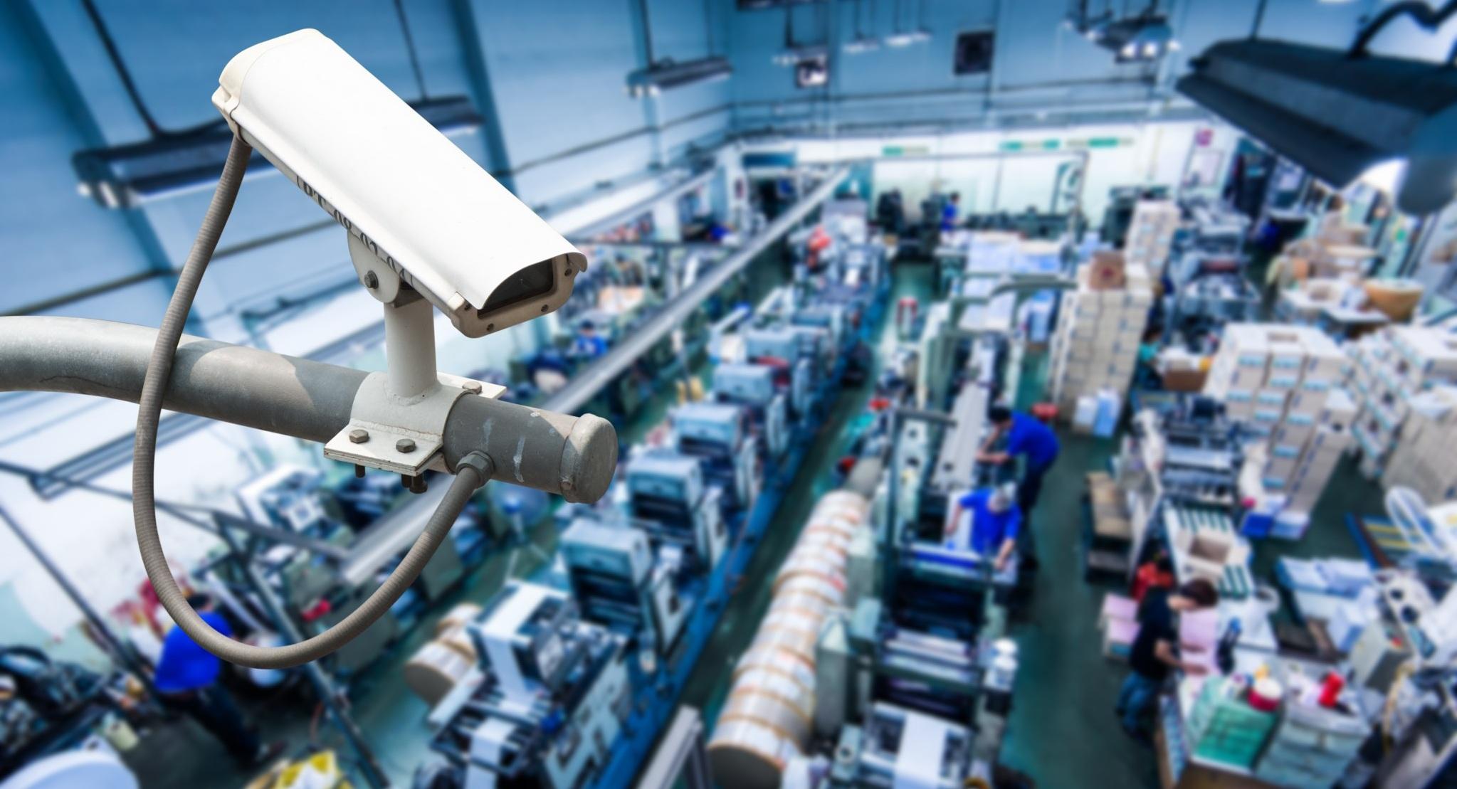Відеоспостереження на виробництві